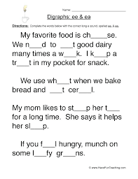 Blends And Digraphs Activities Worksheets Free Printable Blend ...