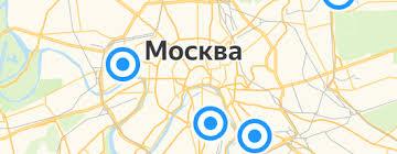 Хранение вещей — купить на Яндекс.Маркете