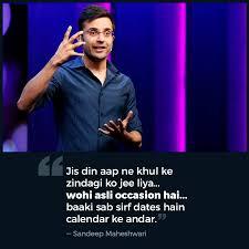 Inspirational Student Life Quotes In Hindi Paulcong