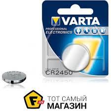 ᐈ <b>CR2450 батарейка</b> — купить элемент питания <b>CR2450</b> — F.ua