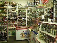 Отчет По Практике Продуктовый Магазин Разработка бизнес плана магазина молочных продуктов