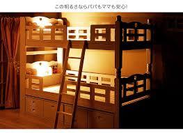 bunk bed lighting. fine bunk miya shelf u0026amp lighting with bunk bed abby beds  and bunk bed lighting