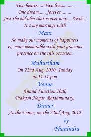50th wedding anniversary cards in hindi silver wedding anniversary invitation wording