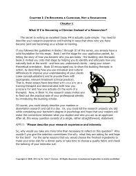 film internship cover letter internship cover letter sample summary