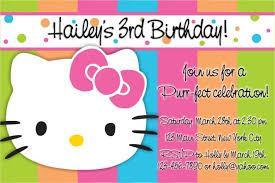 Printable Hello Kitty Invitations Personalized 29 New 7th Birthday Invitation Template Hello Kitty Photos
