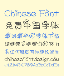 Cute Fonts For Android Beautiful Mood Chinese Font Simplified Chinese Fonts Free