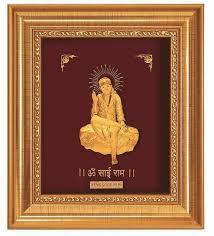 Finedor 24k Gold Leaf Frames Sai Baba Golden Frame