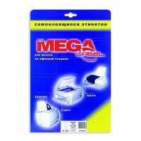 «Самоклеящиеся этикетки для <b>cd</b>/<b>dvd</b>, Mega Label, А4, 2шт. на ...