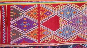 Woman's ceremonial skirt,West Timor . Cotton, warp ikat ... & Cotton, warp ikat, supplementary warp and weft weave. Adamdwight.com