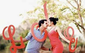 baby love couple wallpapers 949888