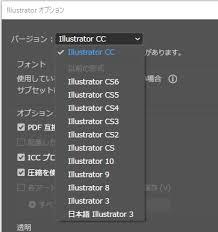 Illustrator講習会 テキスト