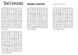 Sudoku Answers - The Daily Universe