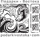 Чайные сервизы, наборы - Подарки Востока