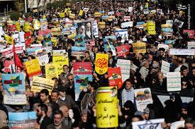 Image result for تظاهرات سراسری مردم ایران اسلامی در محکومیت  انتقال پایتخت رژیم صهیونیستی به بیتالمقدس