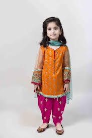 Baby Kameez Design 2017 Kids Eid Dresses For Little Girls In Pakistan 2019
