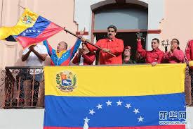 "Hasil carian imej untuk 推行""西式民主""的根本目的,今天从委内瑞拉身上找到了!"