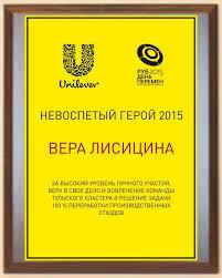 Памятный диплом на металле Собственное производство Объявление в  Памятный диплом на металле Собственное производство