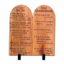 ten commandments olive wood large hebrew english