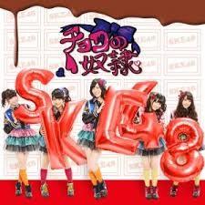 Weekly Oricon Chart Albums Singles Music Dvds 28 1 2013 3