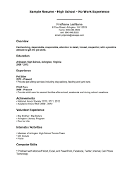 Sample Resume Teenager First Job