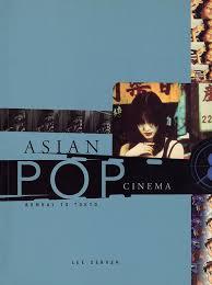 Asian bombay cinema pop tokyo