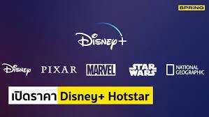Disney+ Hotstar ราคา วิธีสมัคร แพ็คเกจดูหนังคุ้ม 49 บาท/เดือน