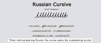 Learn Russian From Scratch The Ultimate Guide For Beginners