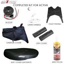 kit for honda activa 4g leatherette seat cover handle bar grip cover helmet baggage holder buzzer liquid wax polish rubber foot floor mat