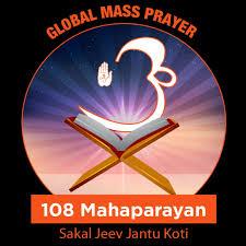 Saibaba Mahaparayan Miracles & Experiences