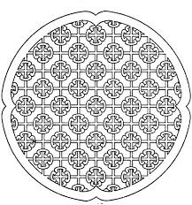 Space Circle Free Printable Adult Coloring Pages Geometric