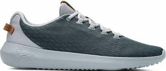 Under Armour Ripple Elevated