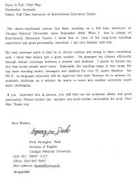 Letter Of Recommendation For A Teacher Template Best Sample Professor Recommendation Letter Gameisus