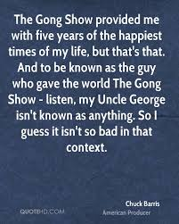gong quotes