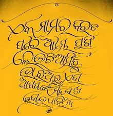 Calligraphy Wikipedia Wikipedia Wikipedia Calligraphy Wikipedia Calligraphy Calligraphy Calligraphy wrIvnXqI