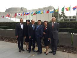 c blog page of committee of  event c 100 leaders united nations hq 14 2015