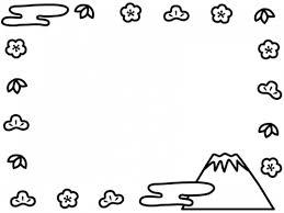 富士山と松竹梅の白黒お正月フレーム飾り枠イラスト 無料イラスト