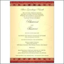 Elegant Wedding Reception Invites And Leafy Blush Evening Wedding