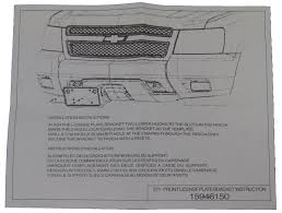 2007 chevy silverado trailer brake wiring diagram solidfonts wiring diagrams chevy silverado the diagram