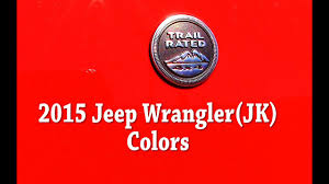 2015 Jeep Wrangler Colors And Paint Codes