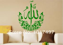 Small Picture Online Buy Wholesale islamic calligraphy from China islamic