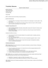 ... Resume Translation 4 Translator Cv Sample Objective 37108 Plgsa Org ...