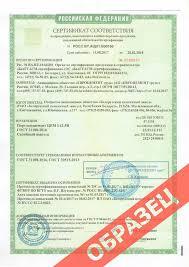 Наша продукция Технические условия введен в действие в качестве национального стандарта Российской Федерации с 1 марта 2017 г ГОСТ 30515 2013 Цементы Общие