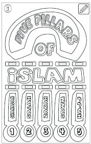 Free Printable Islamic Coloring Pages Luxury Islamic Coloring Pages