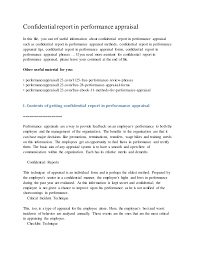 Confidential Report In Performance Appraisal