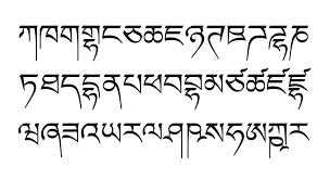 1200px Tibetan script consonants sampleg