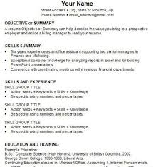 my job resume