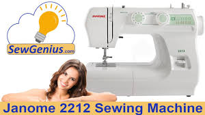 Top 10 Janome Sewing Embroidery Machines Dec 2019