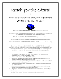 Contest Flier Doc