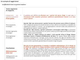 Saggio Breve Ppt Il Saggio Breve Powerpoint Presentation Id 791168