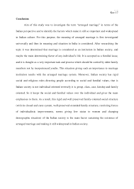 extended essay 17